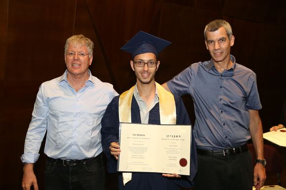 2014-15 Graduation Ceremony, photo 142