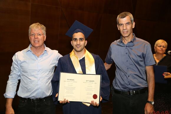 2014-15 Graduation Ceremony, photo 213