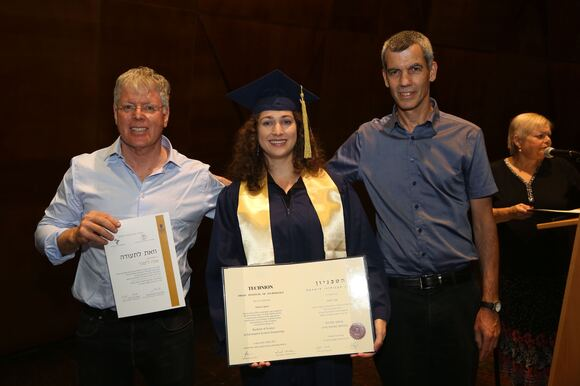 2014-15 Graduation Ceremony, photo 241