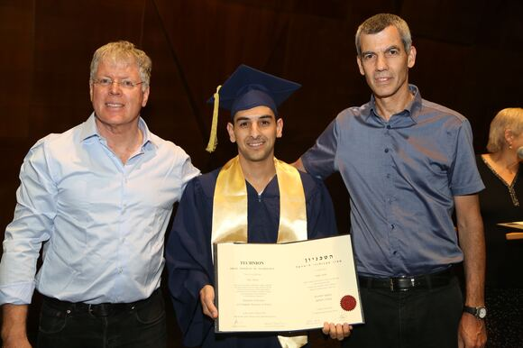 2014-15 Graduation Ceremony, photo 256