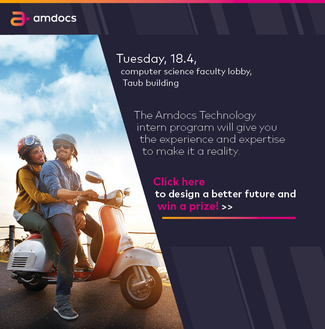 Recruitment Day by AMDOCS