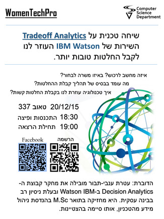 Technical Talk on Tradeoff Analytics