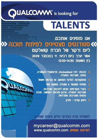 Recruitment Day by QUALCOMM