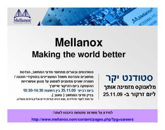 Recruitment Day by MELLANOX