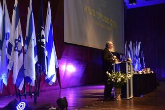 2017 